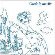 Catsle In The Air (渡辺香津美 / 谷川公子)