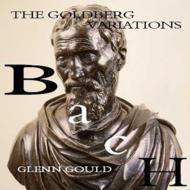 ゴルトベルグ変奏曲(1955年録音) グールド