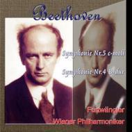 交響曲第4番、第5番 フルトヴェングラー&ウィーン・フィル(1952,54)