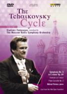 交響曲第5番、ピアノ協奏曲第2番、他 フェドセーエフ&モスクワ放送交響楽団、プレトニョフ(ピアノ)