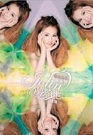 絶版公主 蔡依林 Jolin 夢綺地精選