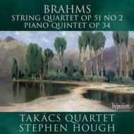 ピアノ五重奏曲、弦楽四重奏曲第2番 ハフ(ピアノ)タカーチ四重奏団