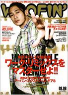 Woofin: 2008年: 6月号