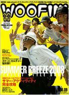 Woofin: 2008年: 9月号