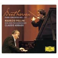 ピアノ協奏曲全集(ポリーニ)、三重協奏曲(ロンクィヒ、グリンゴルツ、ブルネロ) アバド指揮(3CD)
