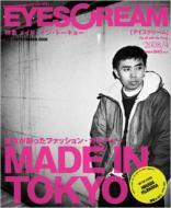 Eyescream: 2008年: 4月号