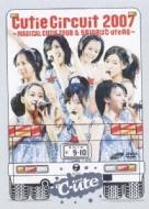 Cutie Circuit 2007 〜MAGICAL CUTIE TOUR & 9月10日は℃-uteの日〜
