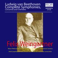 交響曲全集、ハンマークラヴィーア・ソナタ(管弦楽版)、他 ワインガルトナー&ウィーン・フィル、他(7CD)