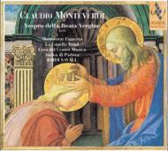 『聖母マリアの夕べの祈り』 サヴァール&ラ・カペッリャ・レイアル・デ・カタルーニャ(2SACD)