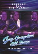 Jay Graydon All Stars Live In Japan 1994.1.19