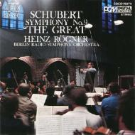交響曲第9番『グレイト』 レーグナー&ベルリン放送交響楽団