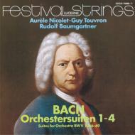 管弦楽組曲第1〜4番 バウムガルトナー&ルツェルン弦楽合奏団(2CD)