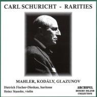 マーラー:『さすらう若人の歌』、コダーイ:管弦楽のための協奏曲、他 シューリヒト&ベルリン・フィル、ディースカウ、他
