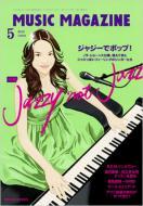 Music Magazine: 2008年: 5月号