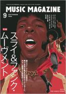 Music Magazine: 2008年: 9月号