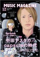 Music Magazine: 2008年: 12月号