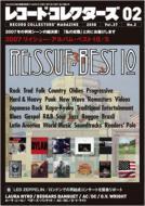 レコードコレクターズ: 2008年: 2月号