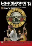 レコードコレクターズ: 2009年: 12月号
