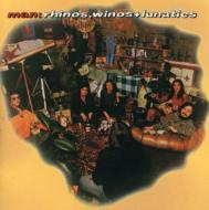Rhinos Winos & Lunatics