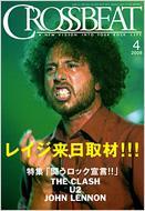 Crossbeat: 2008年: 4月号