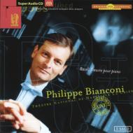 ピアノ独奏曲全集 ビアンコーニ(2SACD)