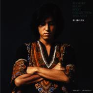 長い髪の少女 ソロ・コレクション 1970-1974