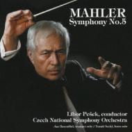 交響曲第5番 ペシェク&チェコ・ナショナル交響楽団