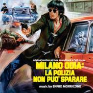 Milano Odia: La Polizia Non Puo Intervenire