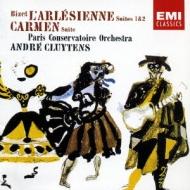 『アルルの女』、『カルメン』 クリュイタンス&パリ音楽院管弦楽団