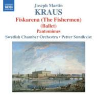 バレエ音楽集 スンドクヴィスト&スウェーデン室内管弦楽団