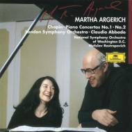ピアノ協奏曲第1番、第2番 アルゲリッチ(p)アバド、ロストロポーヴィチ指揮
