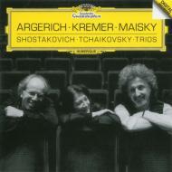 『ある偉大な芸術家の思い出のために』、他 アルゲリッチ、クレーメル、マイスキー
