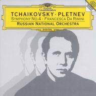 交響曲第4番、他 プレトニョフ&ロシア・ナショナル管弦楽団