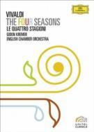 『四季』 クレーメル(vn)イギリス室内管弦楽団