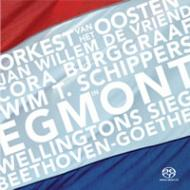 劇音楽『エグモント』、『ウェリントンの勝利』 フリエンド&ヘット・オーステン管弦楽団