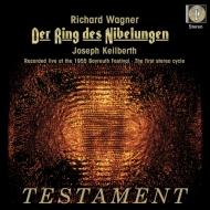『ニーベルングの指環』全曲 カイルベルト&バイロイト、ヴィントガッセン、ヴァルナイ、ホッター、他(1955 ステレオ)(14CD)