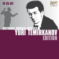 ユーリ・テミルカーノフ・エディション(10CD)
