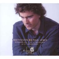 ピアノ・ソナタ集第3集 ポール・ルイス(3CD)
