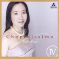 Chopinissimo.4-piano Works: 河合優子