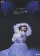 Aya Matsuura Concert Tour 2007 Autumn ダブルレインボウ