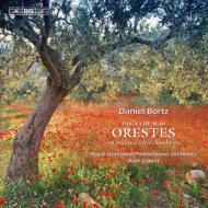 オラトリオ『彼の名はオレステス』、他 A.ギルバート&ストックホルム・フィル、エリクソン室内合唱団(2CD)