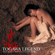 TOGAWA LEGEND SELF SELECT BEST & RARE 1979〜2008