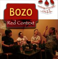Red Context -Anthology Of Live 2007