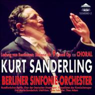 交響曲第9番『合唱』 ザンデルリング&ベルリン響(ベルリン市制750周年記念演奏会ライヴ)