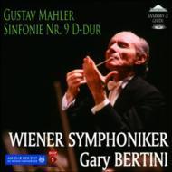 交響曲第9番 ベルティーニ&ウィーン響