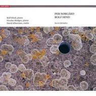 Secret Melodies, Etc: Alberman(Vn)Hodges Hind(P)+hind: Das Unenthullte