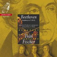 交響曲第7番、他 I.フィッシャー&ブダペスト祝祭管弦楽団