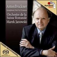 交響曲第9番 ヤノフスキ&スイス・ロマンド管弦楽団