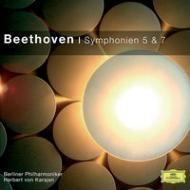 交響曲第5番、第7番 カラヤン&ベルリン・フィル(1976,77)