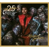 Michael Jackson『Thriller: 25th Anniversary Edition』